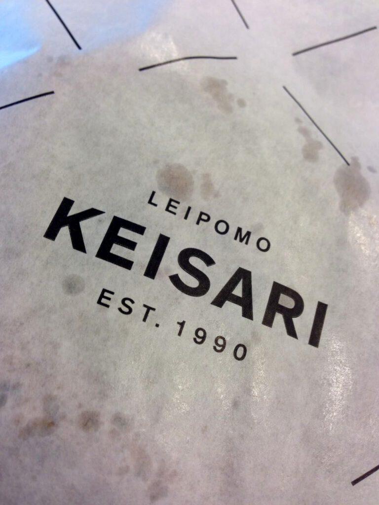 Helsinki - Design und Genuss - ein krönender Abschluss